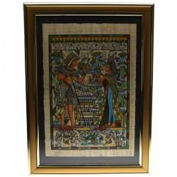 Papyrus avec encadrement PM Thème Egypte CL50031034, reference CL50031034